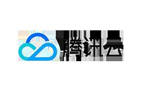 合作伙伴-腾讯云