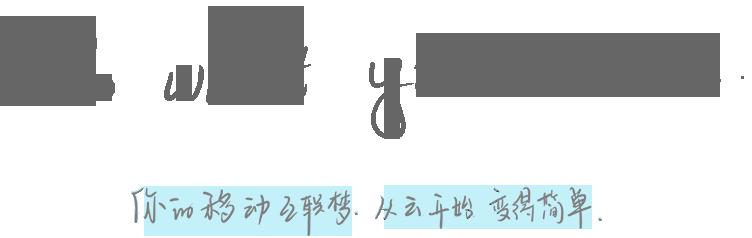 广东五叶草互联网科技有限公司